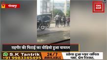 बीच सड़क पर राहगीर को लाठी-डंडों से पीटते रहे दबंग, लोग बने रहे तमाशबीन