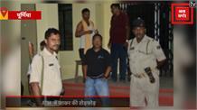 शराब के नशे में धुत पदाधिकारी ने तोड़ा ATM, लोगों ने पकड़र किया पुलिस के हवाले