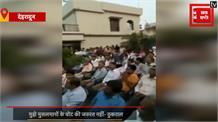 बीजेपी विधायक का विवादित बयान, कहा- मुझे मुसलमानों के समर्थन की जरुरत नहीं