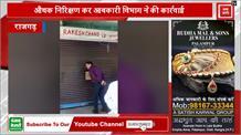 देखिए कैसे... मतदान के बीच चोरी-छिपेराजगढ़ में बिक रही थी शराब