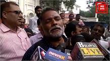 जलजमाव को लेकर पटना HC में दायर याचिका पर पप्पू यादव ने खुद की बहस