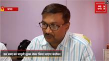 छपरा: अब BSNL की मुख्य शाखा में बनेगा आधार कार्ड