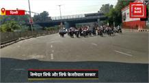 प्रदूषण को लेकर राज्यसभा सदस्य विजय गोयल और केंद्रीय मंत्री नकवी की साइकिल यात्रा