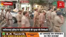 त्यौहार को लेकर गाजियाबाद पुलिस अलर्ट, हिंडन एयरपोर्ट पर बढ़ाई गई सुरक्षा