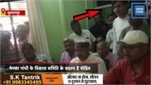 #BJP नेता ने थाने में घुस कर दी धमकी-कहा हज़ार लोग लाकर थाना जला देंगे...