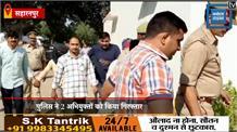 भाजपा नेता की हत्याकांड का खुलासा, हत्या के पीछे चौंकाने वाली वजह आई सामने