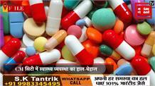 कमीशनखोरी के लालच में मरीजों को लूट रहे है सरकारी डॉक्टर, लिख रहे बाहर से महंगी दवाएं