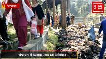 14 किमी पैदल चलकर लोहावती नदी में चला स्वच्छता अभियान, कूडें का किया निस्तारण