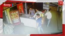 हाईकोर्ट के निजी सचिव के साथ मारपीट की CCTV फुटेज आई सामने