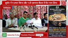 नतीजों से पहले धर्मशाला में बवाल, कांग्रेस प्रत्याशी ने  सुधीर शर्मा पर लगाए ये आरोप