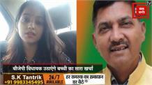 विधायक Rajesh Mishra ने निभाया पिता का धर्म, मटके में मिली बच्ची को दिया अपना नाम