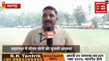 BJP प्रत्याशी के समर्थन में CM योगी ने जनता से मांगे वोट, जानिए क्या थी रैली की बातें