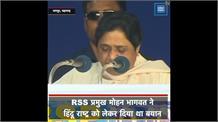 बाबासाहब की तरह मैं भी 'हिन्दू धर्म' छोड़कर अपना लूंगी 'बौद्ध धर्म'-Mayawati