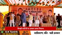 Congress प्रत्याशी Lakhan Singla ने सीही गांव में खोला चुनावी कार्यालय, लोगों ने दिया समर्थन