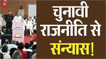 राज्यसभा से इस्तीफे के बाद बीरेंद्र सिंह का ऐलान, अब वे नहीं लड़ेंगे चुनाव