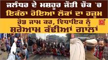 मशहूर 'Tikkian wala Chowk' गायब करना Administrationको पड़ा महंगा