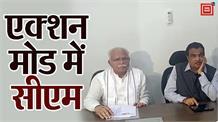 केंद्रीय मंत्री Nitin Gadkari से CM खट्टर की मुलाकात, किसानों के कईमामलों में हुई चर्चा