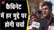 Dushyant ने Ex Cm को दी नसीयत, कहा— Hooda सरकार की चिंता ना कर विपक्ष को संभाले