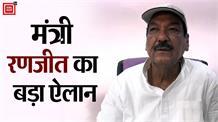 किसानों के लिए बिजली मंत्री Ranjit Singh Chautala का बड़ा ऐलान