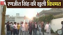 रंजीत सिंह चौटाला बने कैबिनेट मंत्री, कार्यकर्ताओं में खुशी की लहर