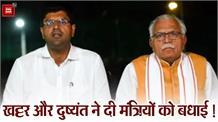 मंत्रिमंडल विस्तार के बाद बोले Khattar और Dushyant, हर वर्ग को मिली हिस्सेदारी