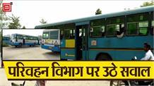 मनमानी पर उतारा परिवहन विभाग, नूहं जिले तक सूबे के 21 डिपो की नहीं आती बसें