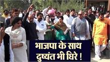 BJP के खिलाफ Congress का हल्ला-बोल, Dushyant पर भी साधा निशाना
