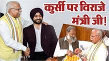 अनूप धानक को छोड़ सभी मंत्रियों ने संभाला पदभार, CM ने कुर्सी पर बैठाया