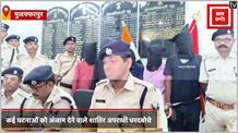 ऑपरेशन अहियापुर में शातिर अपराधी 'राम बाबू' समेत 12 अपराधी चढ़े पुलिस के हत्थे