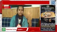 शिमला में Lift में फसी दो स्कूली छात्राएं
