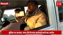 खनन माफियाओं ने पुलिस वालों की गाड़ी को रोककर धमकाया, कई घंटे तक बंधक बनाया