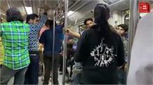 मेट्रो में लड़की से बदसलूकी करने पर दीपक कलाल की हुई पिटाई