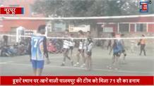 नूरपुर में में हुई वॉलीबाल प्रतियोगिता, पंजाब की टीम रही विजेता