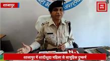 पति से मुलाकात के बहाने महिला को बुलाकर गैंगरेप, दो पुलिसकर्मी समेत 4 लोगों पर FIR