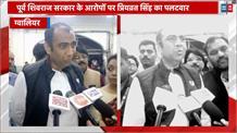 बकाया बिजली बिल की रिकवरी के लिए एक्शन प्लान होगा तैयार- प्रियव्रत सिंह