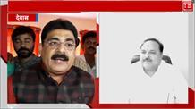 कांग्रेस जिलाध्यक्ष ने महापौर पर लगाया 40 लाख के घोटाले का आरोप, BJP महापौर ने की जांच की मांग