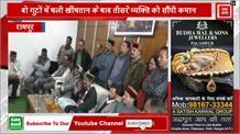 दो गुटों में खींचतान के बाद रामपुर BJP को मिला नया अध्यक्ष