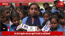 SDM ने रौब झाड़कर जनसुनवाई में पहुंचे छात्रों-ग्रामीणों को बैरंग लौटाया, मीडिया को भी रोका