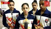65वीं राष्ट्रीय स्कूल जिम्नास्टिक प्रतियोगिता: दिल्ली और जम्मू-कश्मीर ने मारी बाजी