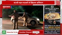 SunderNagar में टल्ली होकर गाड़ी चलाने वालों पर कस शिकंजा