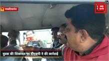 नरकटियागंज के कार्यपालक पदाधिकारी 50 हजार रुपये  की रिश्वत रंगे हाथ गिरफ्तार