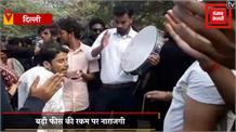 दिल्ली : संसद तक JNU छात्रों का विरोध प्रदर्शन, कैंपस के आसपास धारा 144 लागू