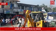 हिमाचल में भी पत्थरबाजों का आतंक, पंजाब केसरी के कैमरे में कैद हुई तस्वीरें