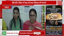 सिरमौर जिला में बढ़ रहे बाल विवाह के मामले, ChildLine Dosti के तहत लोगों को किया जागरूक