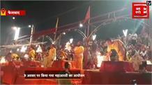 श्री राम के आने की खुशी में देव दीपावली पर सजी अयोध्या