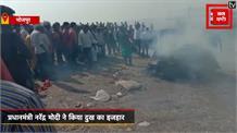 पंचतत्व में विलीन हुए डॉ.वशिष्ठ नारायण सिंह, राजकीय सम्मान के साथ हुआ अंतिम संस्कार