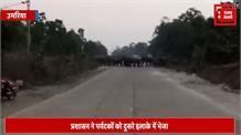 बांधवगढ़ नेशनल पार्क में हाथियों ने मचाया आतंक,  पार्क प्रबंधन ने किया सुरक्षा के पुख्ता इंतजाम