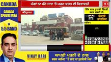 Taxi Stand के लिए डटी Taxi Driver Union, किया Protest
