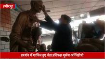 जानिए... क्यों कांग्रेस ने मिनरल वॉटर से नहलाए गांधी जी ?