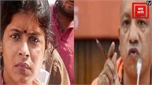 BJP सासंद मुकेश राजपूत का ऑडियो वायरल, मौरंग व्यापारी को 50 जूते मारने की दे रहे हैं धमकी